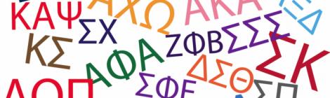 Greek Life: Brotherhood/Sisterhood of a Lifetime