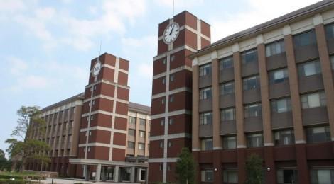 Mengenal Kehidupan Para Pelajar di Ritsumeikan Asia Pacific University
