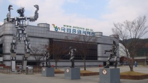 National Science Museum, Daejeon, Korea