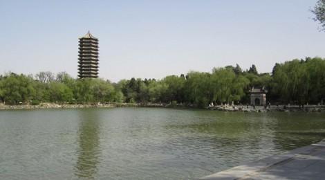 Weiming Lake in Peking University, Beijing, China