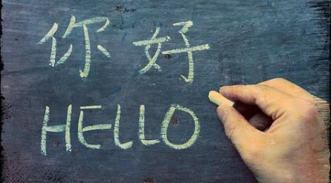 Belajar Menjadi Penerjemah di Monash University Australia