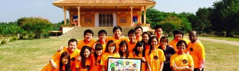 My choice of break on the 1st semester in NTU: volunteering at Cambodia. Quite a nice experience to have, with the bonus of some extra lines in my resume. Can you find me in the photo? 😝 Photo courtesy of Natasha Angela Lee.