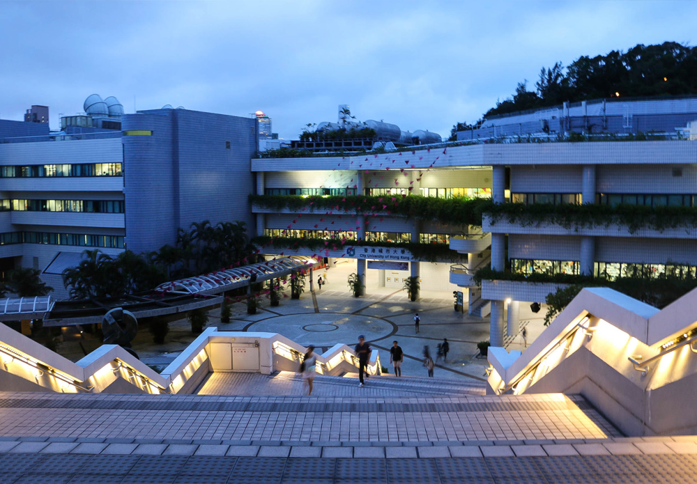 CityU at Night