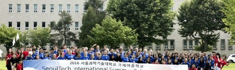 SeoulTech International Summer School: Making the most of your summer break