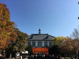 Festival tahunan Kotosai di Nara Women's University
