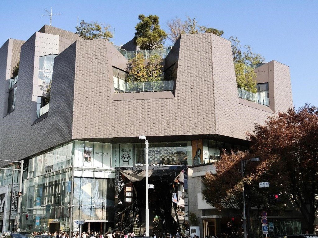 A unique building in Kyoto