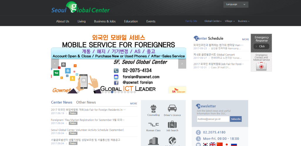 Tampilan website Seoul Global Center (sumber: http://global.seoul.go.kr/index.do?site_code=0101)