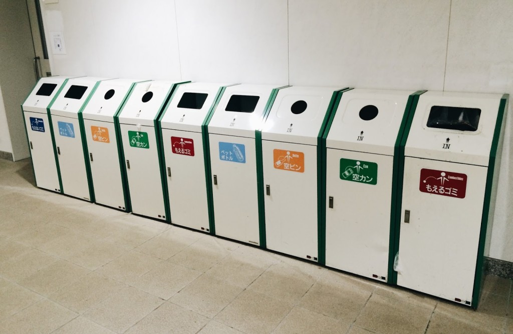 Segregated waste bin in Japan