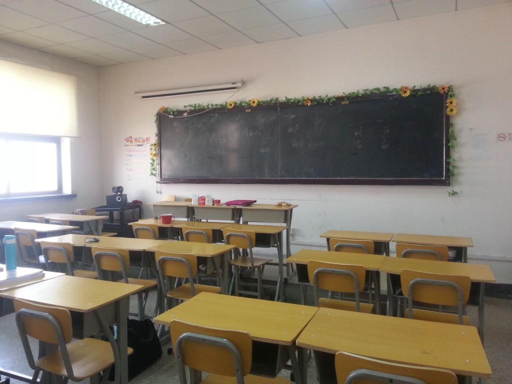 Ruang kelas di sekolah bahasa