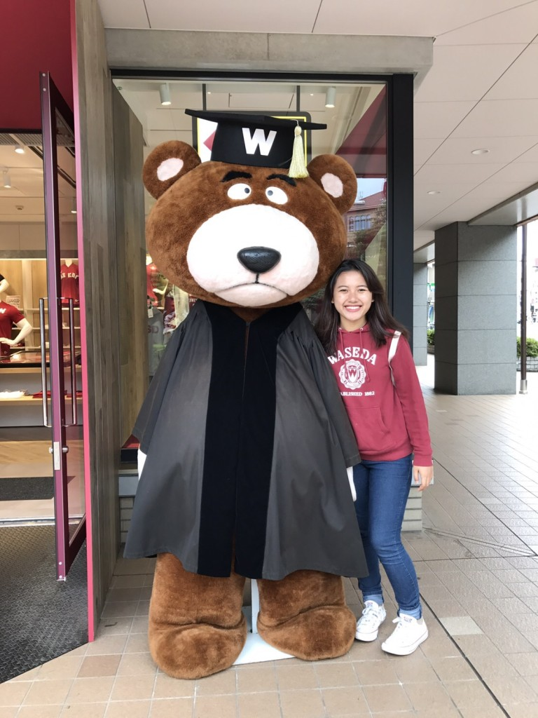 At Waseda University, along with the Waseda Bear.