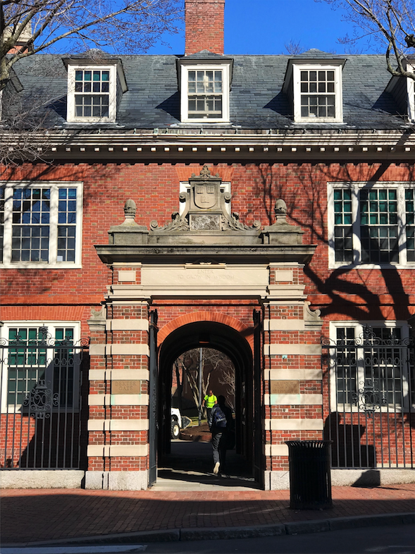 "The Dexter Gate on Massachusetts avenue. One of the gates on the periphery of Harvard Yard. The outside gate reads ""Enter to Grow in Wisdom"" and the inside bears the message ""Depart to serve better thy country and thy kind"". Photo by author."