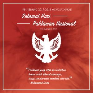2 poster hari pahlawan nasional