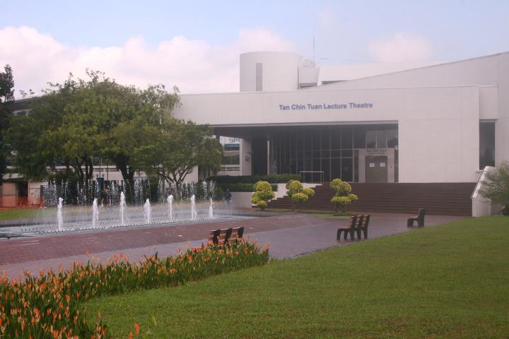 Kampus Nanyang Technological University (NTU)