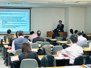 As a speaker in a seminar in Nagoya