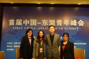 I attended China-ASEAN Youth Summit 2017 hosted by PKU