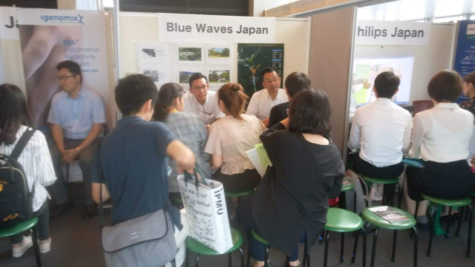 Don't be afraid to put yourself out there! This is when I represented Blue Waves Japan at Todai University