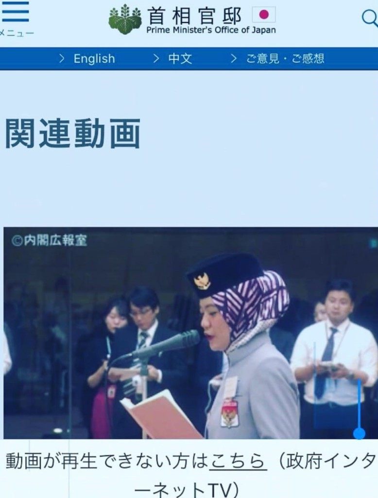 Ayu Pratiwi Muyasyaroh ketika menyampaikan sebuah pidato di depan Perdana Menteri Jepang: H.E. Shinzō Abe. Sumber foto: Prime Minister's Office of Japan