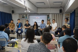 PPI-HK Annual Networking Event 2019 Discussion Panel that connected students, professionals, and Indonesian government representative in Hong Kong (Doc. PPI-HK).