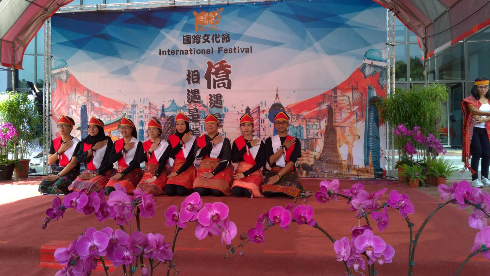 Saman Dance at the international festival. Source: Author's documentation.