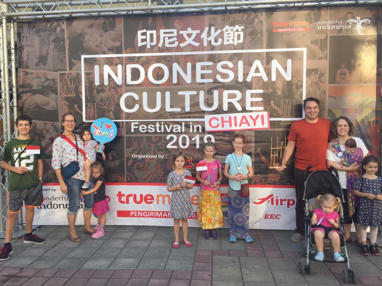 The attendees of Indonesian Culture Festival in Chiayi 2019. Source: ICF Chiayi.