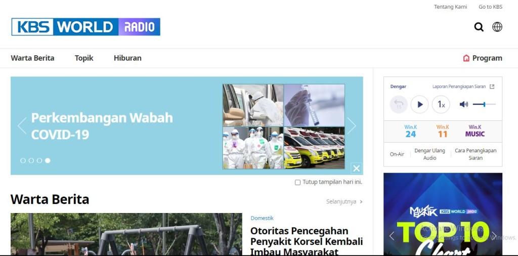The homepage of KBS World Radio Indonesia Website.