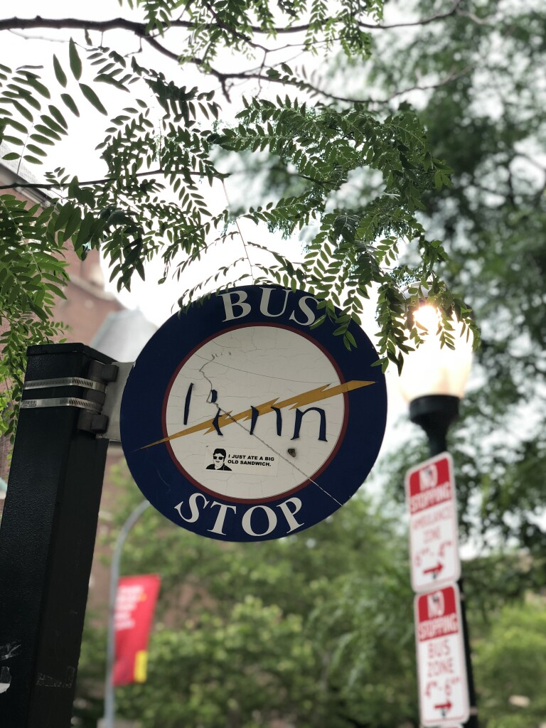 Penn Shuttle Sign