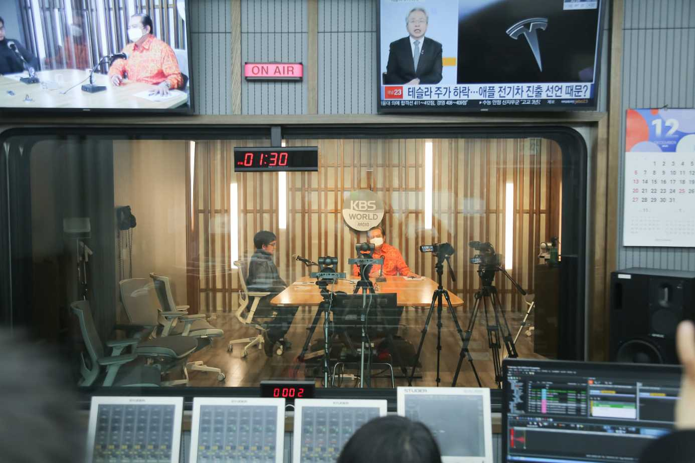 Mewawancarai Duta Besar RI untuk Korsel di Siaran Akhir Tahun KBS World Radio.