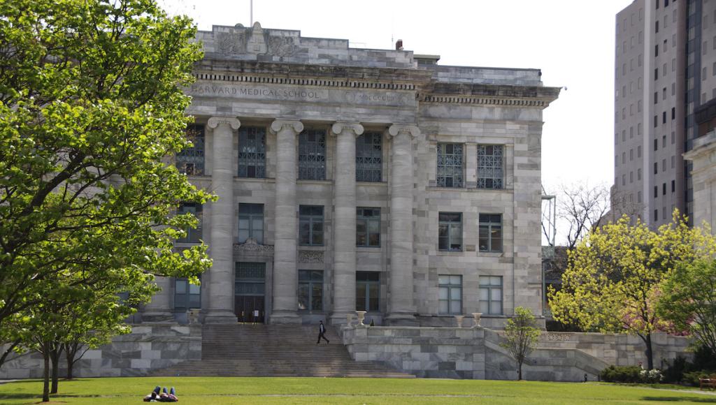 Harvard Medical School's façade