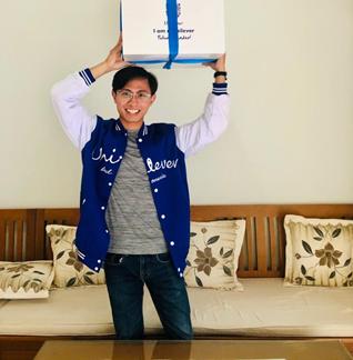 Afrizal memulai kariernya di Unilever sebagai Unilever's Future Leader Programme (UFLP) Supply Chain Talent, Oktober 2020.